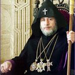 Его Святейшество Гарегин II