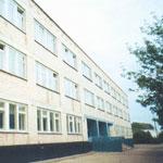 школа №1197