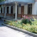 Армянская госсударственная школа № 1110