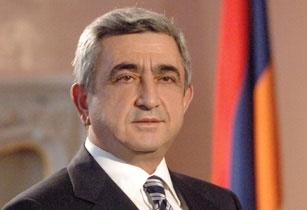 Сержа Саргсян