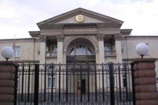 официальный Ереван