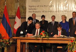подписание армяно - турецкого протокола