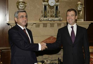 встреча президентов РФ и Армении Дмитрия Медведева и Сержа Саргсяна