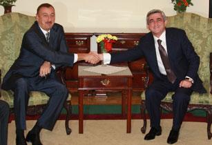 Алиев и Серж